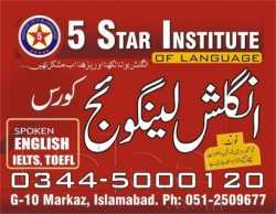 Spoken English Course in Islamabad with 5 STAR INSTITUTE, Best Languages Institute in Islamabad