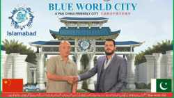 Blue World City - Land & Plots for sale in Islamabad Pakistan